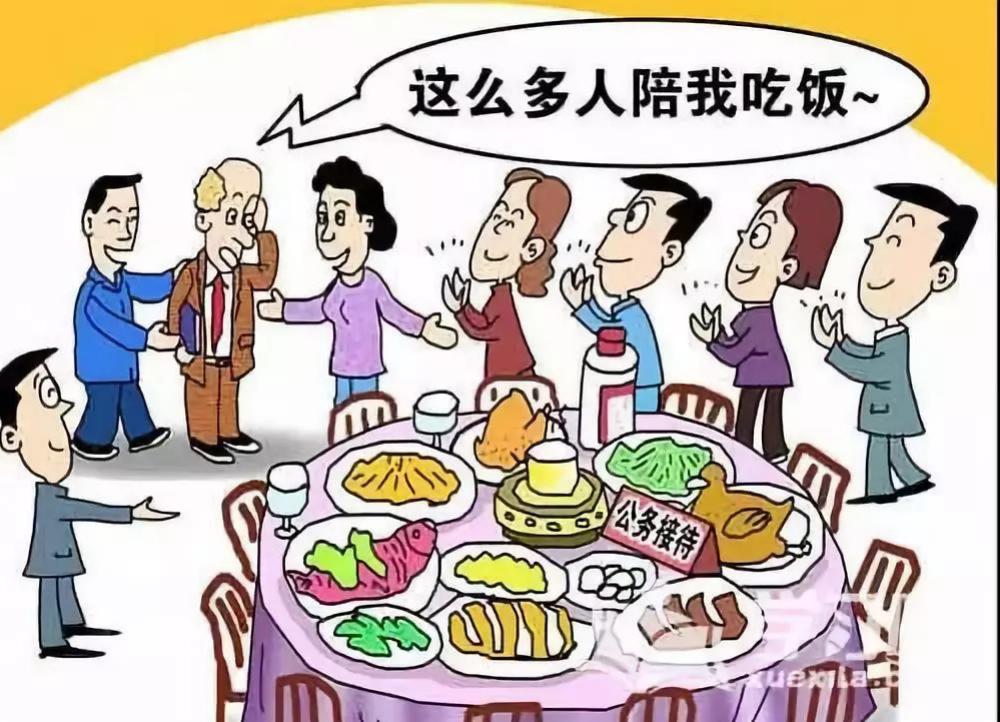 """甘州区持续整治""""四风""""严禁违规吃喝"""